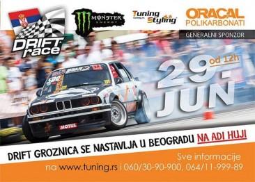 SDC 2.rd,  Ada Huja, Beograd, 29.6.2014